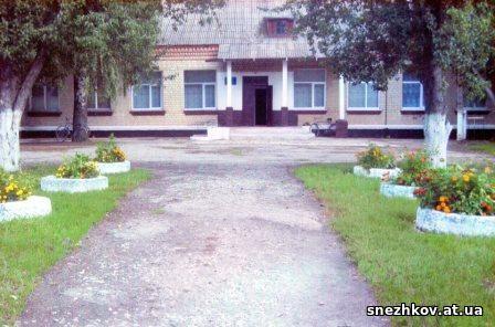 http://snezhkov.at.ua/golovna.jpg